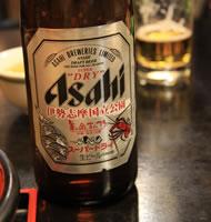 伊勢限定の絵柄のASAHIビール