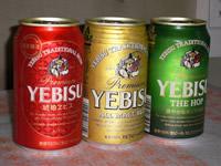 エビスビール3ショット