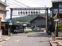 下諏訪宿 京側入り口
